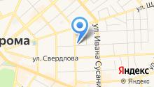 Автотранс Кострома на карте