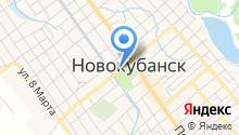 Новокубанский краеведческий музей на карте