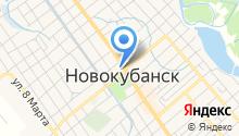 Администрация Новокубанского городского поселения на карте