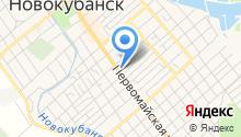 Армавирэнергосбыт на карте