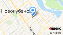 Центр занятости населения Новокубанского района на карте