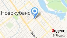 Детская музыкальная школа г. Новокубанска на карте