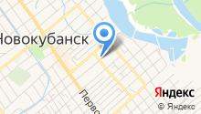 Новокубанскэнергосервис на карте