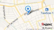 Администрация Тамбовского района на карте