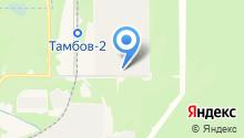 Котовский лакокрасочный завод на карте