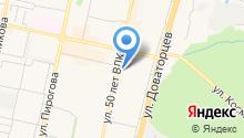 Alan House на карте