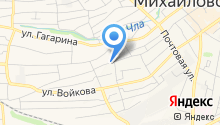 СТАВСТРОЙДОМ - Производим ЖБИ и комплектуем строительные объекты  на карте