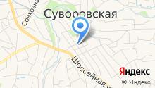 Администрация Суворовского сельсовета на карте