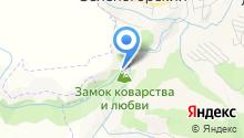 Сакля на карте