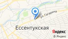 Цветочный магазин на ул. Гагарина на карте