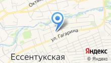 Центральная районная аптека №271 на карте