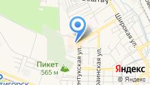 Reserved на карте
