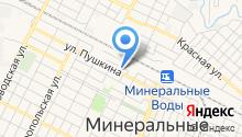 Отделение Управления Федерального казначейства по Ставропольскому краю в г. Минеральные Воды на карте