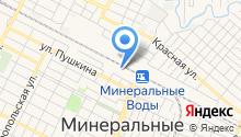 Отдел Управления ФСБ РФ по Ставропольскому краю в г. Минеральные Воды на карте