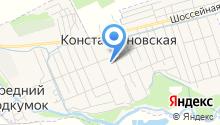 Пятигорскгоргаз на карте