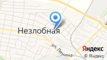 Незлобненская семеноводческо-технологическая станция, ФГУП на карте