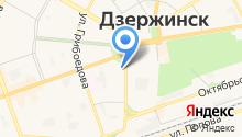 Дзержинское бюро путешествий и экскурсий на карте