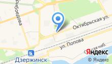 Вита Экспресс на карте