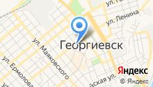 Отдел Управления ФСБ РФ по Ставропольскому краю в г. Георгиевске на карте