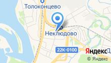 Почтовое отделение №460 на карте