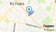 Кстовский молочный завод на карте