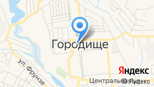Дворец культуры Городищенского района на карте