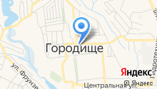ЖКХ Городищенское на карте