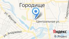 Городищенское межрайонное БТИ на карте