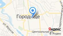 Городищенский историко-краеведческий музей на карте