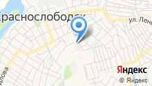Отдел службы судебных приставов по г. Краснослободску на карте