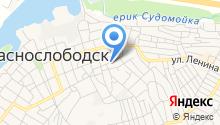 Краснослободская средняя общеобразовательная школа №2 на карте