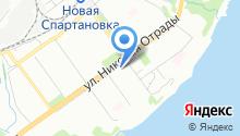"""""""Спартановка"""" - Сервисный центр с выездом на дом  на карте"""