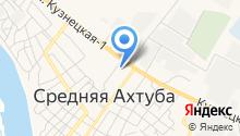 ЗАГС р.п. Средняя Ахтуба на карте