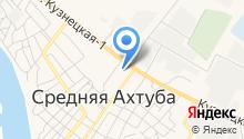 Среднеахтубинская межпоселенческая центральная библиотека на карте