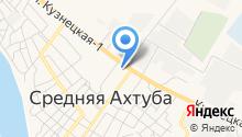 Служба охраны Среднеахтубинского района на карте