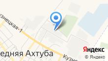 Среднеахтубинский межрайонный следственный отдел г. Волгограда на карте
