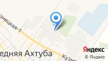 Отдел службы судебных приставов по Среднеахтубинскому району г. Волгограда на карте