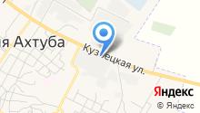 Среднеахтубинский комбинат строительных материалов и конструкций, ЗАО на карте