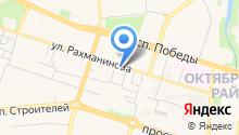 Son & С на карте