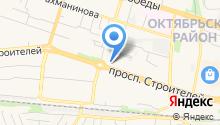 Автошкола-Профессионал, АНО ДПО на карте