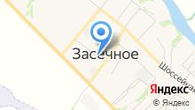 Отделение почтовой связи Засечное на карте