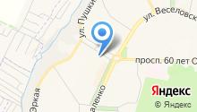 Вега-Дент+ на карте