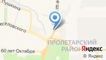 Грузчики Саранска на карте