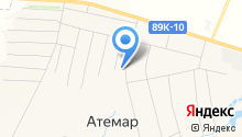 Атемарское на карте