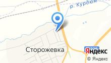 Администрация с. Сторожёвка на карте