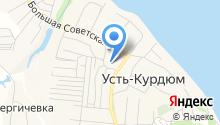 Администрация Усть-Курдюмского муниципального образования на карте
