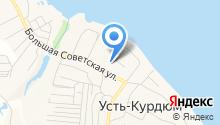 Средняя общеобразовательная школа с. Усть-Курдюм на карте