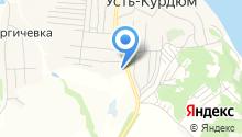 Пожарная часть с. Усть-Курдюм на карте