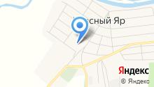 Средняя общеобразовательная школа с. Красный Яр на карте