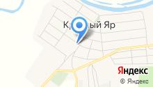 Администрация Красноярского муниципального образования на карте